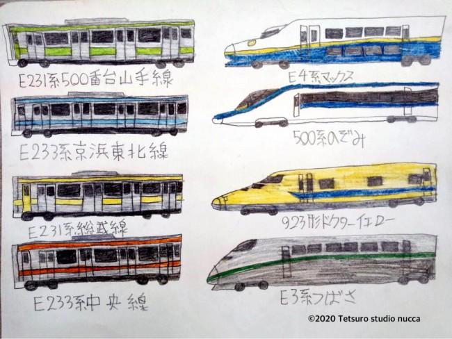 1C78BDFD-5F13-48EA-A649-E6F317A67302