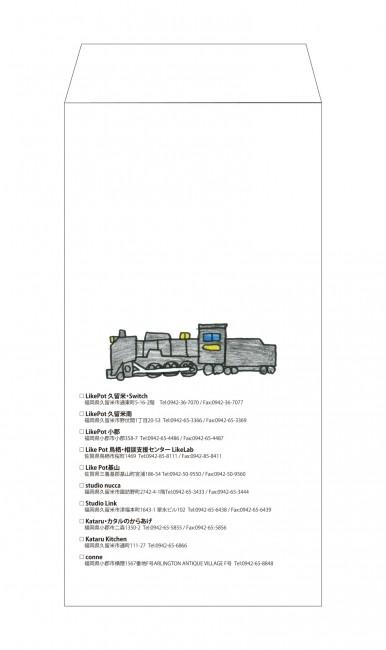 2C6211AF-6E41-4AEA-B16E-92BBDEBCB7D0